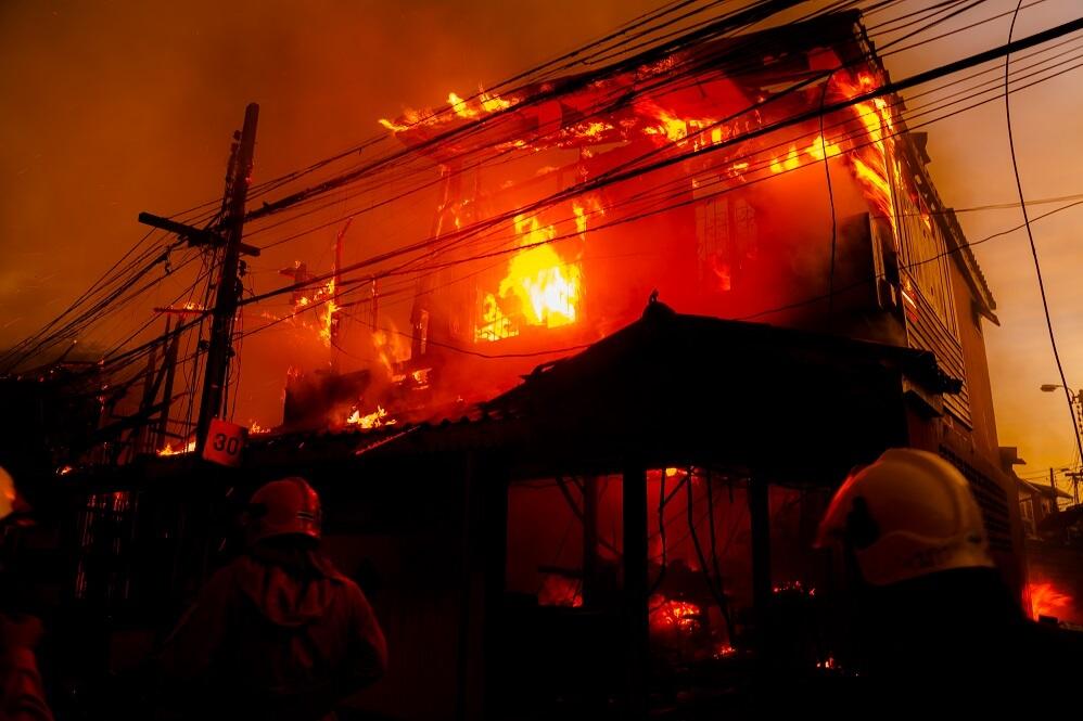 seguro incêndio